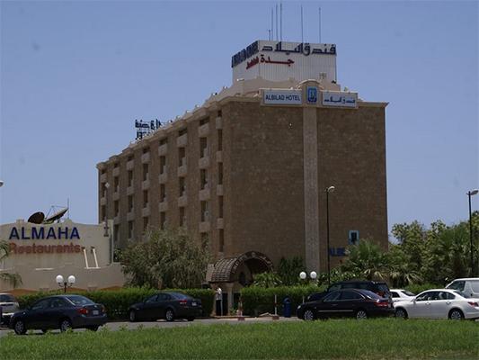al-bilad-hotel